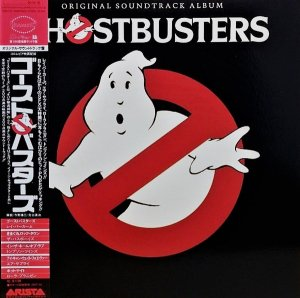 O.S.T / GHOSTBUSTERS (LP)