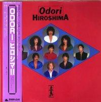 Hiroshima / Odori (LP)
