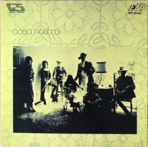Cosa Nostra / Cosa Nostra (LP)