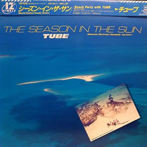 TUBE / THE SEASON IN THE SUN - SPECIAL REMIXED SEASIDE VERSION (12
