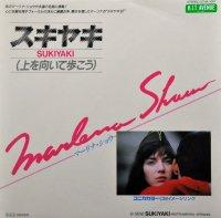 Marlena Shaw / Sukiyaki (7