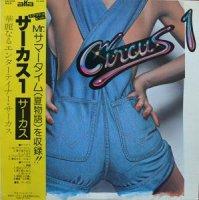 CIRCUS / CIRCUS 1 (LP)