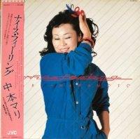 中本マリ(Mari Nakamoto) / Nice Feeling (LP)