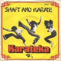Karateka / Karate (7
