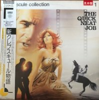 Various / Crepuscule Collection 1(The Quick Neat Job) (LP)