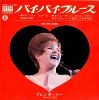 Brenda Lee (ブレンダ・リー) / Bye Bye Blues (7