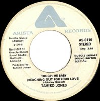Tamiko Jones / Touch Me Baby (Reaching Out For Your Love) (7