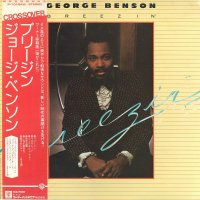 George Benson / Breezin' (LP)