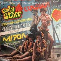 Emly Starr Explosion / Hey Aloha (7