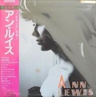 アン・ルイス / 全曲集 (LP)