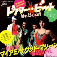 MIAMI SOUND MACHINE/Dr.Beat(7