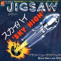 JIGSAW/SKYHIGH(7