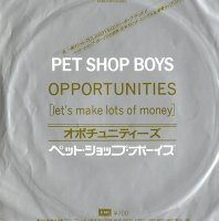 PETSHOP BOYS / OPPORTUNITIES(7