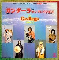 GODIEGO / GANDHARA (7