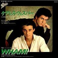 Wham! / Careless Whisper (7