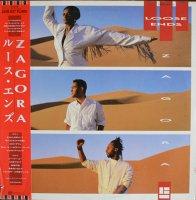 LOOSE ENDS / ZAGORA(LP)