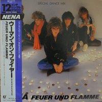 NENA / feuer und flamme (special dance mix)  (12