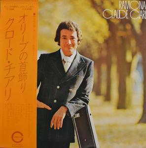 CLAUDE CIARI / RAMONA (LP)