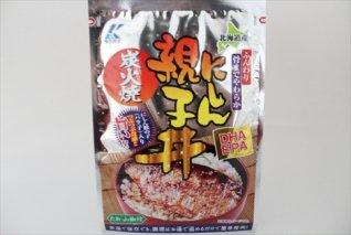 炭焼にしんの親子丼(北海道産)