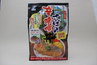 北海道産さばの辛味噌丼