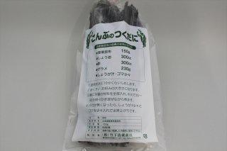 佃煮用こんぶ(レシピ付) 150g