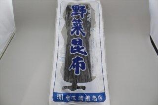 棹前(さおまえ)野菜昆布 200g