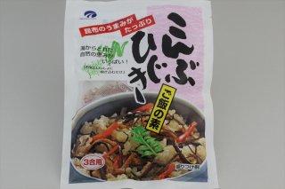 炊き込みご飯の素 こんぶひじき(お米3合分)