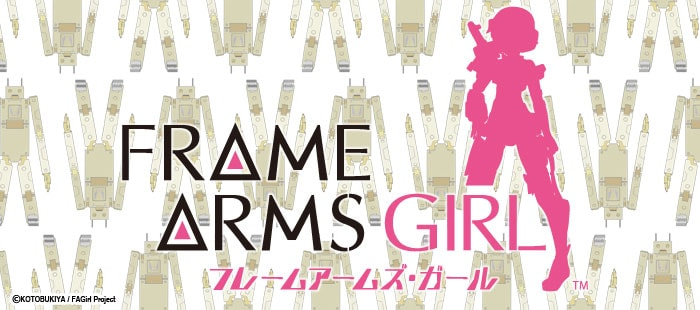 『FRAME ARMS GIRL(フレームアームズ・ガール)』Tシャツ、パーカー