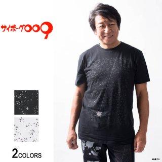 『サイボーグ009』井上和彦プロデュース「どこ落ち」Tシャツ(男女兼用)