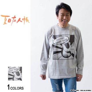 『夏目友人帳』井上和彦プロデュース ニャンコ先生「イカ焼きウォンチュー」ロングTシャツ(男女兼用)