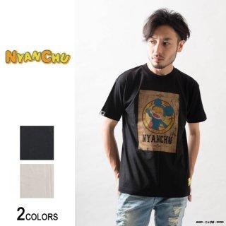 ニャンちゅう ヴィンテージ風 Tシャツ(男女兼用)