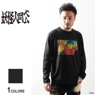 『妖怪人間ベム』ロングTシャツ ベロ ver.(男女兼用)
