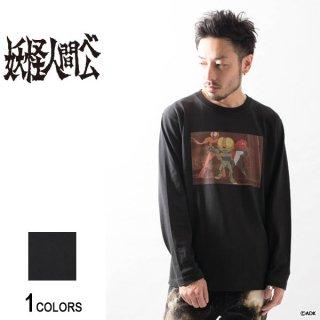 『妖怪人間ベム』ロングTシャツ ベム&ベラ&ベロ(妖怪)(男女兼用)
