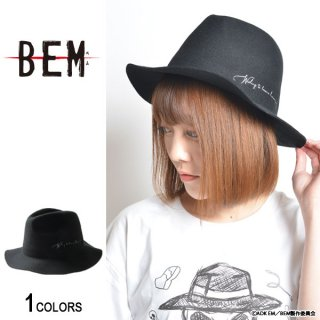 『BEM』つば広中折れハット ベム model(男女兼用)