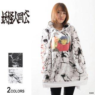 『妖怪人間ベム』サイドジップ・クラック・パーカー ベロ Ver.(男女兼用)