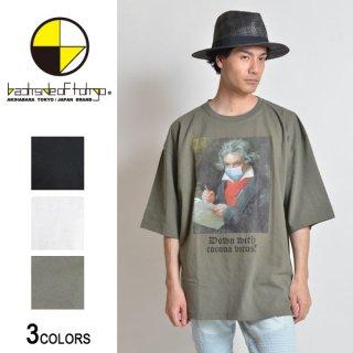 BV Painting×マスクビッグTシャツ(男女兼用)