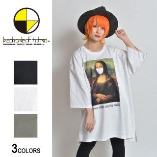 ML Painting×マスクビッグTシャツ(男女兼用)