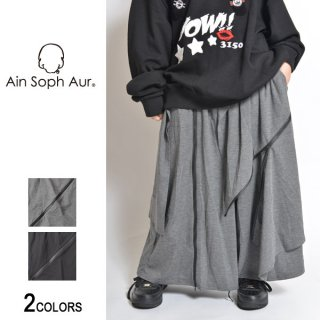 【AinSophAur】ZIPスカート付きサルエルパンツ(男女兼用)