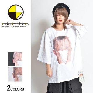 HA×マスクドル札ビッグTシャツ(男女兼用)
