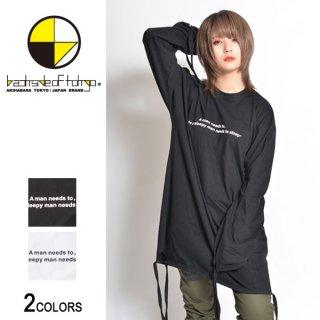 ロゴプリント紐ロングTシャツ(男女兼用)