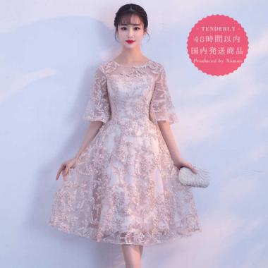 【即納】結婚式やブライズメイドに 立体的なコード刺繍のシャンパンカラーワンピース