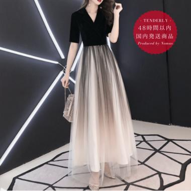 【即納】チュールスカートのグラデーションが美しいマキシ丈の袖ありドレス ワンピース