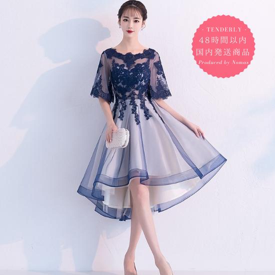 【即納】結婚式や発表会に 透け感チュールと花柄刺繍レースがかわいいフィッシュテールドレス