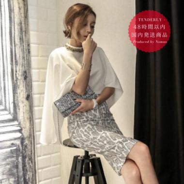【即納】パイソン柄のタイトスカートとマント風トップスがエレガントなセットアップ