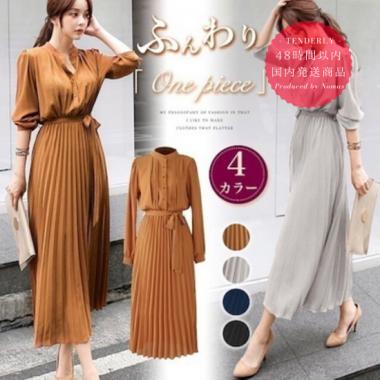 【即納】デイリーからフォーマルまで プリーツスカートが上品かわいいロング丈のシャツワンピース 4色