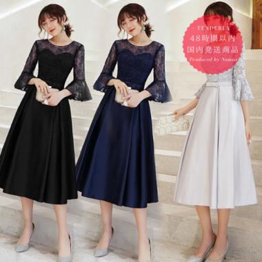 【即納】結婚式や謝恩会に 花柄レースが大人かわいいフレアスリーブの上品ロングドレス ワンピース 3色