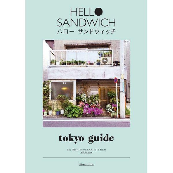 HELLO SANDWICH tokyo guide