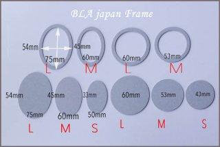BLAJapan 専用型