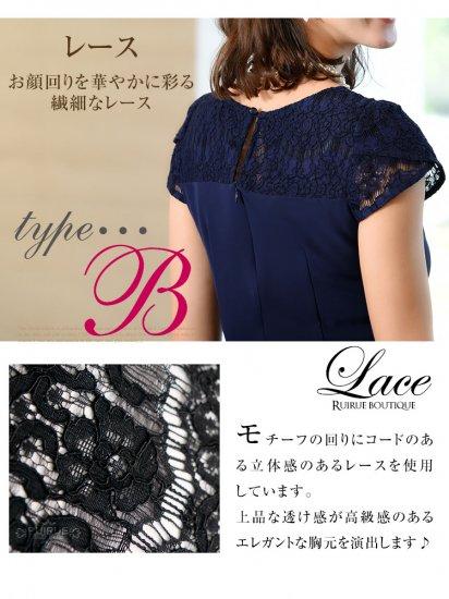 4e06b067c7f リボンタイトラインワンピースドレス「U512」 |パーティドレス通販-結婚 ...