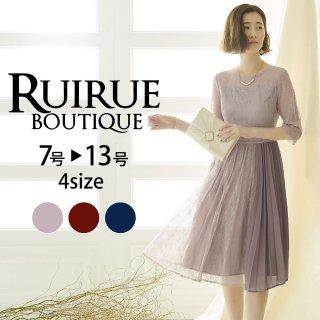 シャンテリーレースワンピースドレス「U826」